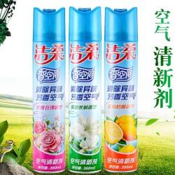 空气清新剂(柠檬香型)
