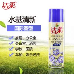 空气清新剂(国际香型)