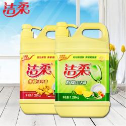 柠檬洗洁精1.29kg