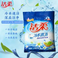 冷水速洁洗衣粉 1.108g