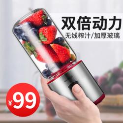 帅果便携手持家用果汁机