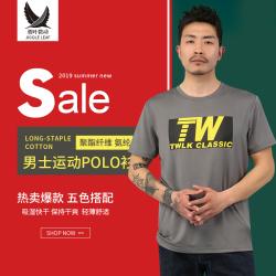 平纹弹力休闲圆领T恤 JL18001