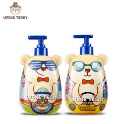 洛克泰迪儿童洗发水沐浴露液二合一保湿补水新生婴儿宝宝洗护用品ml