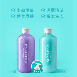 法国氨基酸无硅油纪梵希檀香雪松香型洗发水嫩滑透亮沐浴乳套装