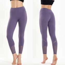 高弹力运动紧身裤外穿跑步健身裤 yoga104