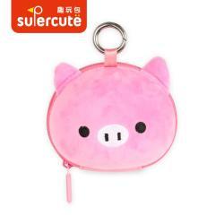 supercute 趣玩萌宠钥匙包-小猪 SF068a