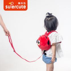 supercute 防走失-小惡魔背包 SF067