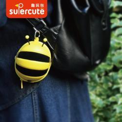 Supercute 钥匙收纳包-蜜蜂 SF035