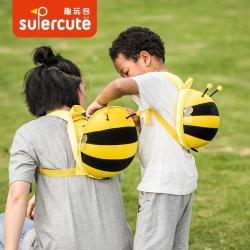 supercute小蜜蜂书包幼儿园宝宝1-3-6岁防走失背包男女儿童双肩包SF046/SF034