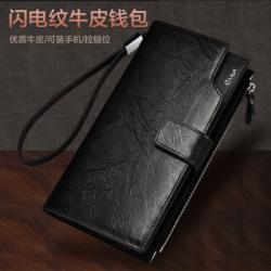 跨境专供真皮男包多功能个性时尚长款男钱包卡包手机包一体钱夹
