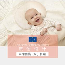 婴儿木棉定型婴儿枕头0-1岁新生宝宝防偏头型矫正纠正偏头夏季透气