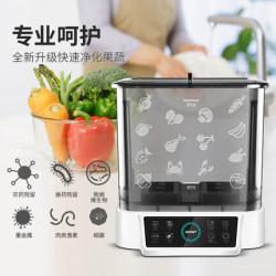 GEMAT洗菜机果蔬清洗机家用食材净化器水果解毒机去农残洗肉消毒 白色款