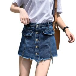 米歇尔 新款假两件高腰排扣防走光半身牛仔裙裤 9821#