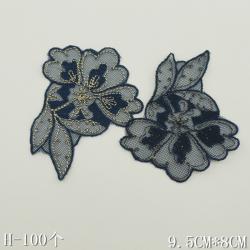 唐隆 网绣花朵 贴花 H-100个-9.5cm