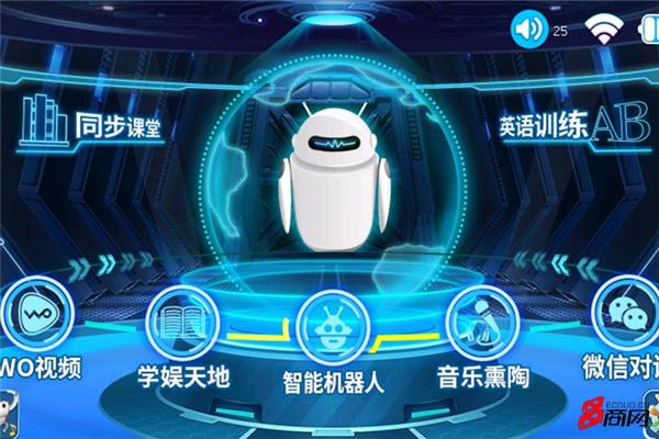 都是做智能机器人,凭什么它家就能卖出爆款?