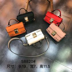 A3-仿cK版,手提包