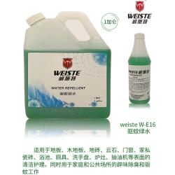 驱蚊绿水1加仑