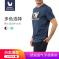 弹力休闲圆领T恤 JL18001