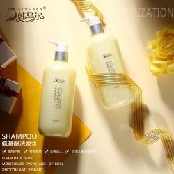 韩马尔氨基酸洗发水