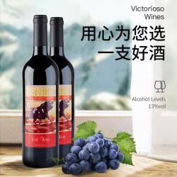 西班牙斗牛士干红葡萄酒 2015 Victorioso 100%丹魄 酒体均呈深樱桃颜色紫带边缘