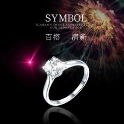 100POINTS 18K金镶钻石戒指项链耳钉婚戒订婚结婚送礼