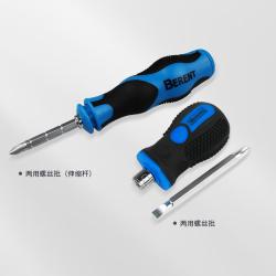 百锐 十一字螺丝刀两用螺丝批(伸缩杆)拆机实用工具灯具家电维修窗柜组装