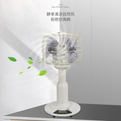 3600多功能环保节能风扇