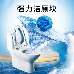 方方潔 強力潔廁塊250g