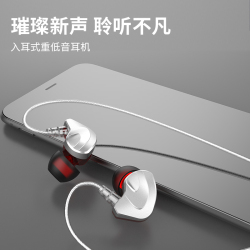 超歌电子 S6运动耳机 耳机有线入耳式耳麦线控运动游戏电脑音乐手机吃鸡苹果小米华为荣耀VIVO三星OPPO通用