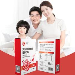修益 灭活乳酸菌粉固体饮料正品乳酸菌成人益生菌粉冲剂60盒