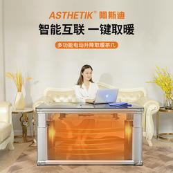 阿斯迪 现代联合取暖桌家用多功能电暖烤火桌子长方形电动升降取暖茶几 KM-D2800