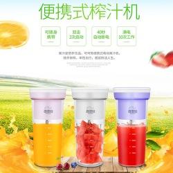 KKX-918  可可熊便携式榨汁机家用水果小型充电迷你榨果汁机电动学生榨汁杯