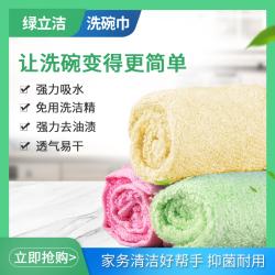 通赢 厨房用巾 毛巾 洗碗巾 强力去污包邮(四条装)