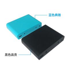 森碧 电池盒