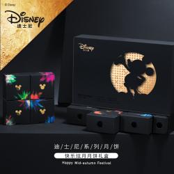 迪士尼快乐炫月月饼礼盒360g(六粒装)