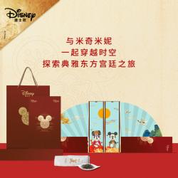 迪士尼快乐奇馨月饼礼盒500g(月饼四粒装+茶2粒装)