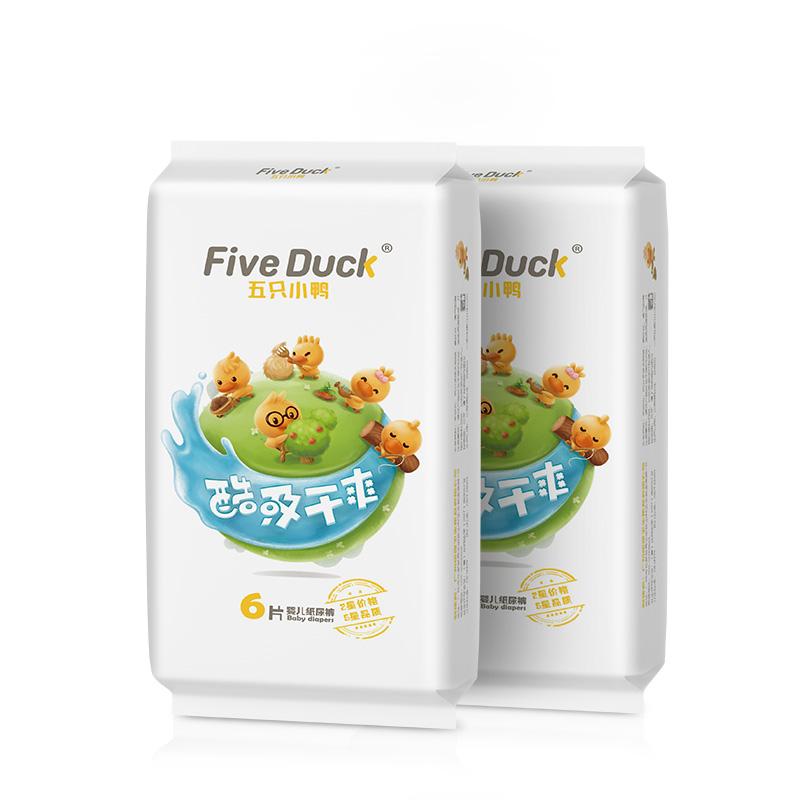 五只小鸭 纸尿裤6片试用装超薄透气男女婴儿纸尿片尿不湿-