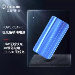 TECHCARE 极光色无线充电移动电源 TEP180AW