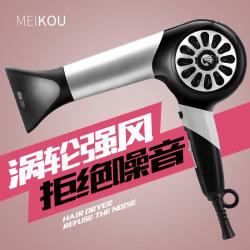 美蔻理发店专用电吹风机男女家用静音负离子不伤发大风力冷热风筒 MK-602