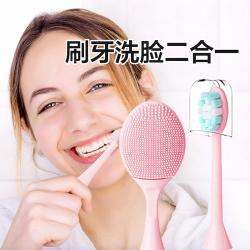 磨兔MOTU S21声波电动牙刷 洁面美齿软毛牙刷头洁面刷粉色电动牙刷头四只装 MOTU-S31