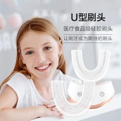 磨兔MOTU 电动牙刷头食品级硅胶U型口含式软毛刷头 MOTU-540