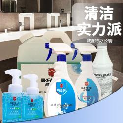 办公室套装 洗手液+驱蚊绿水+全能清洁剂+除味剂+赠送84消毒水1L+30*60清洁抹布一条