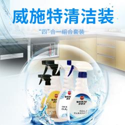 套装八 特效油垢剂*2+浴室清洁剂+洁厕宝(超浓缩)