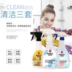 套装四 防雾玻璃清洁剂+全能清洁剂+除味剂+赠送特效油垢清洗剂