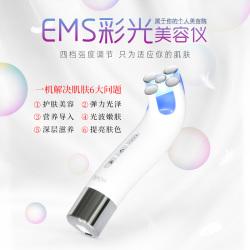 颜悦 EMS彩光美容仪  (外观时尚小巧,LED光子嫩肤彩光护肤祛痘淡斑)