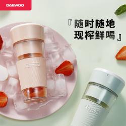 韩国大宇便携充电榨汁机小型家用水果榨汁杯电动果汁杯旅行料理杯