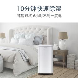 韩国大宇DAEWOO 除湿机10L DY-515-1家用卧室地下室大功率除潮小型抽湿静音干衣
