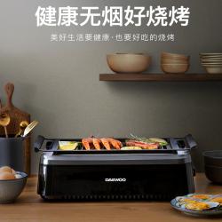 (主推款)韩国大宇 烧烤箱 SK1 家用韩式无烟烤肉机电烤盘烧烤架快手网红同款