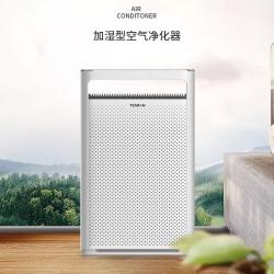 特锶源 加湿型空气净化器 KJ450G-S8 家用办公室除甲醛