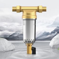 特鍶源 前置過濾器 TSY-QZ-A 家用全屋大流量濾芯通用